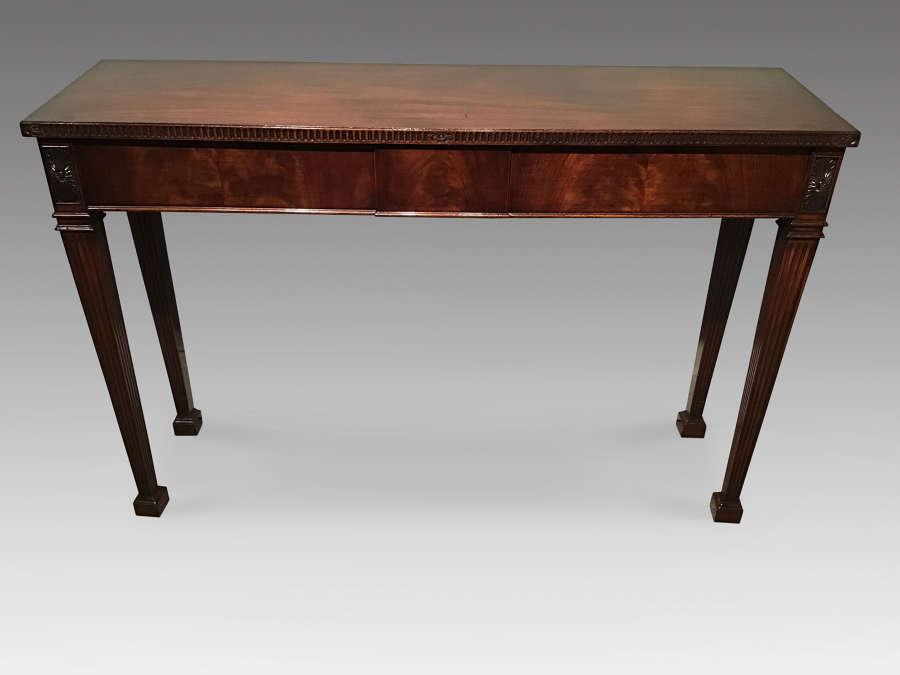 Antique mahogany serving table